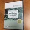 Real Estate Vocabulary Crammer Audio CD